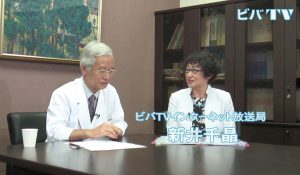 井藤先生と私